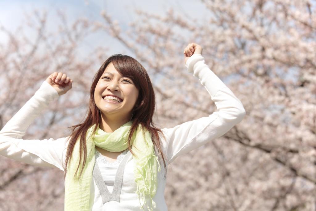 2016/4/14住宅手当が8万円!? イメージ画像