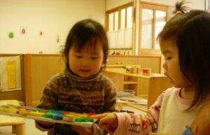 調布市立ひまわり保育園【パート調理師・栄養士】