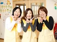 【パート調理師】東京大学駒場2キャンパス内の保育園
