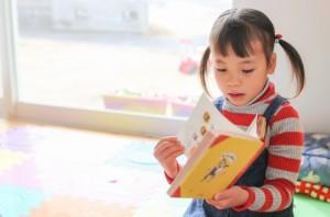 時給1,400円!台東区の学童・児童館での保育業務2