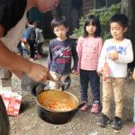 子どもの家保育園の求人