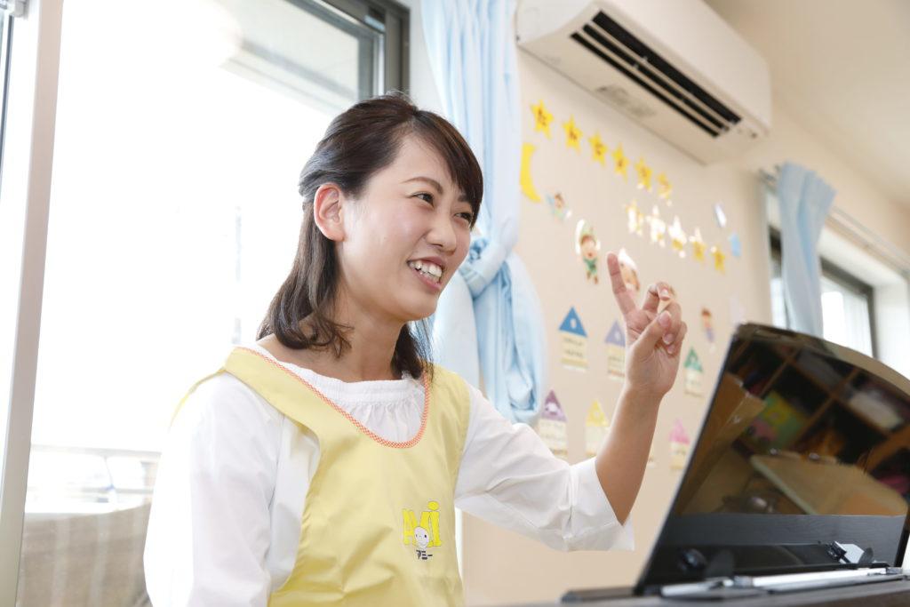 株式会社アミー こころ保育室の画像 3