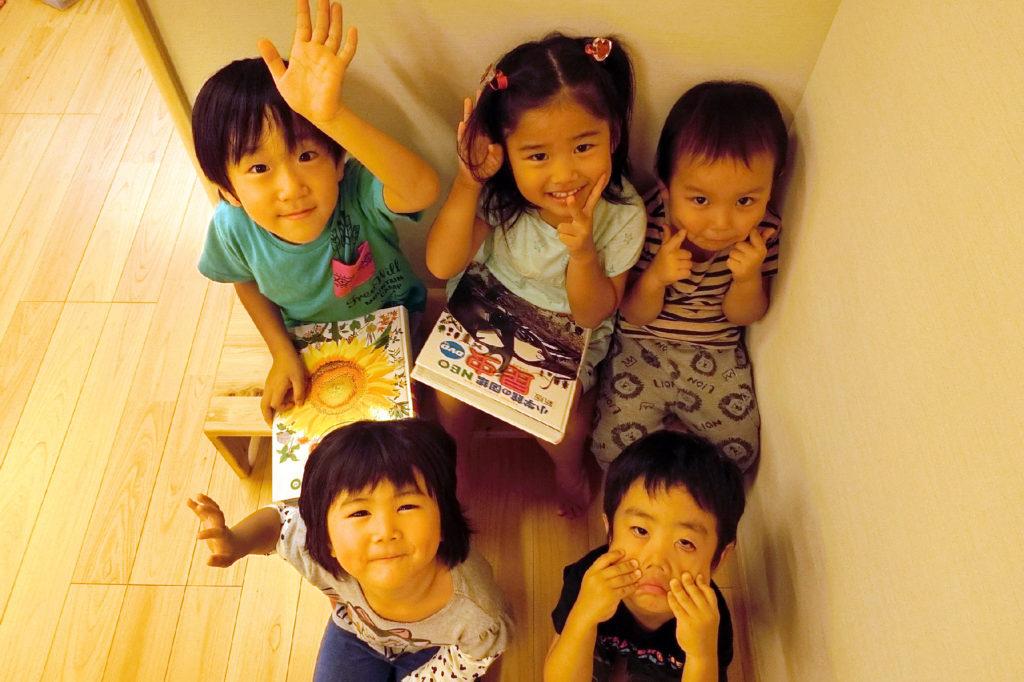 【正社員保育士】にじいろ保育園新杉田の画像 3