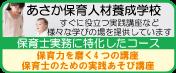 http://skips.jp/