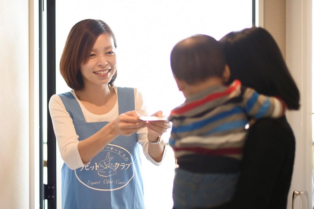 ベビーシッターサービスのラビットクラブ【福岡県】ベビーシッター(登録制)の画像 1