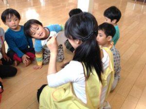 株式会社アミー 神奈川ドライビングスクール託児室
