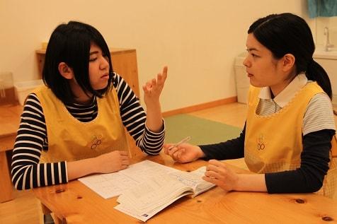 【正社員・保育士】にじいろ保育園落合南長崎の画像 2