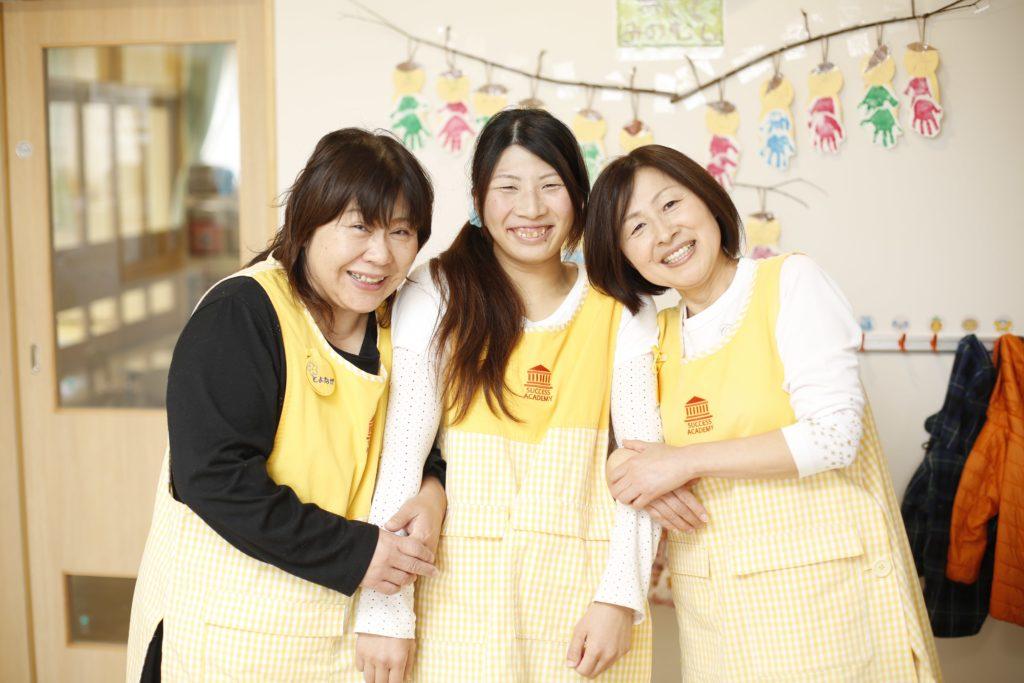 【保育士パート】【2021年3月末までの期間限定】筑波大学キャンパス内保育所の画像 2