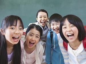 【東京都内】学童クラブのリーダー・サブリーダー・指導員のお仕事!1