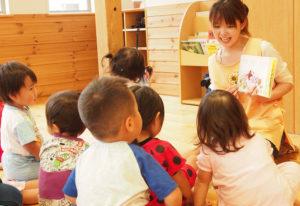 たまプラーザ駅から徒歩5分/0~2歳児 定員20名の横浜保育室1