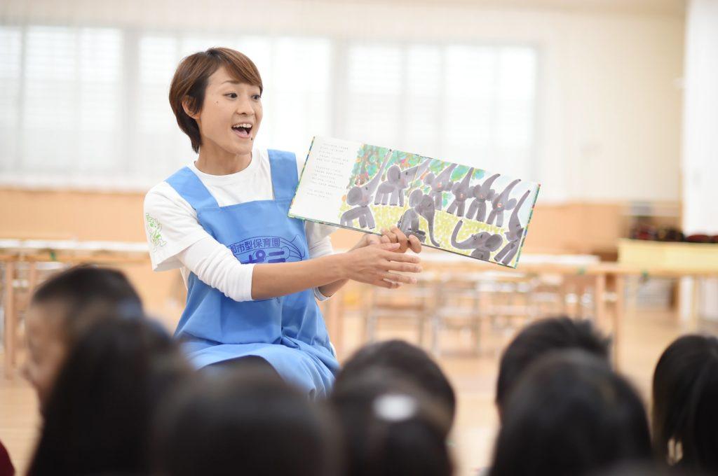 【新卒採用】正社員保育スタッフ(資格なしOK!) 都市型保育園ポポラー 神戸六甲道園の画像 3