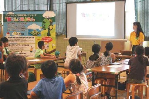 【指導員パート】堀船放課後子ども総合プランの画像 5