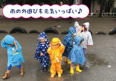 こもねん保育園【正社員・パート】の画像 2