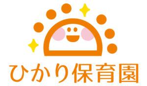 ひかり保育園武蔵境