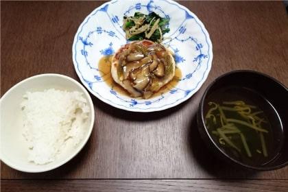 (株)アイナロハ 栄養バランスサポーターままのわの画像 3