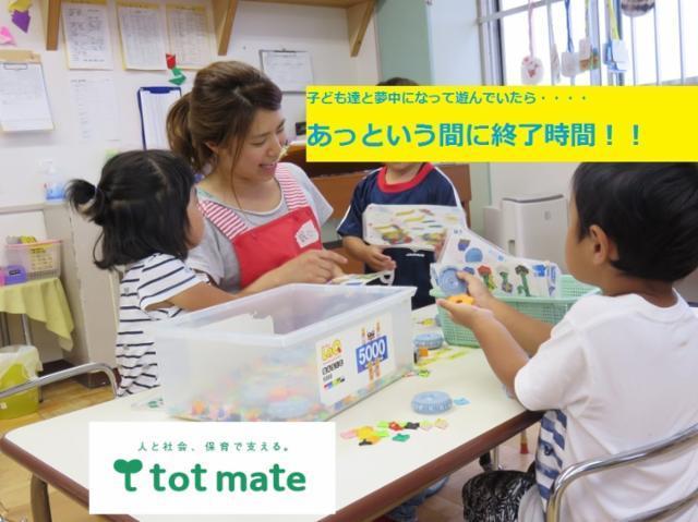 【パート保育士】愛知県名古屋市南区 企業内託児所 いーぐるはうすの画像 3